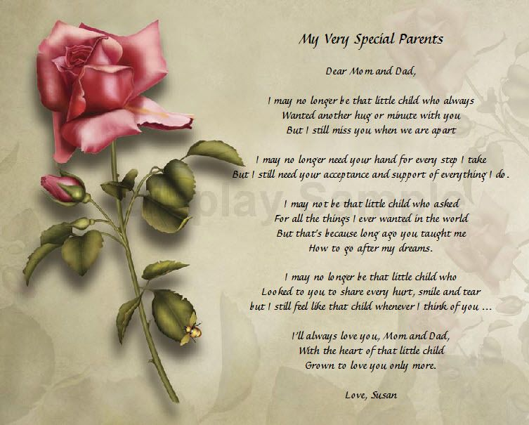 Parents Personalized Poem For Mom and Dad Mother Father Gift